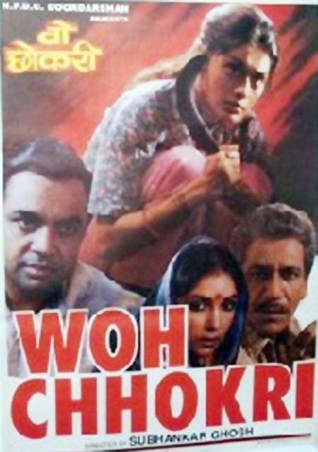 Movie poster of Woh Chokri