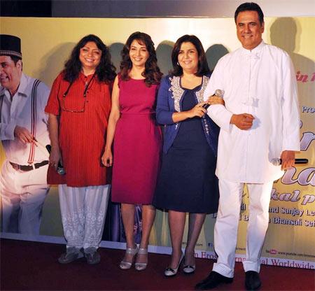 Bela Sehgal Bhansali, Madhuri Dixit, Farah Khan and Boman Irani