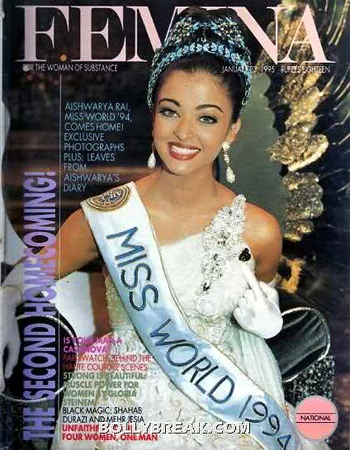 Aishwarya Rai Bachchan on the cover of Femina (1994)