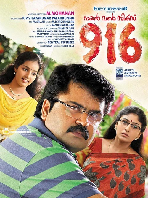 Movie poster of 916