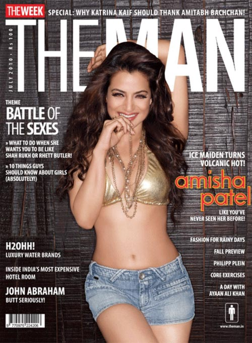 Ameesha Patel onthe cover of The Man magazine