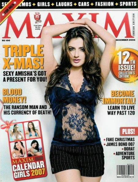 Ameesha Patel ont he cover of Maxim magazine