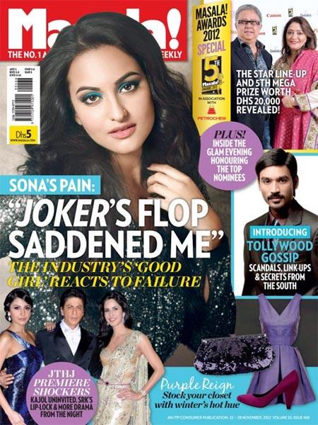 Sonakshi Sinha on Masala magazine