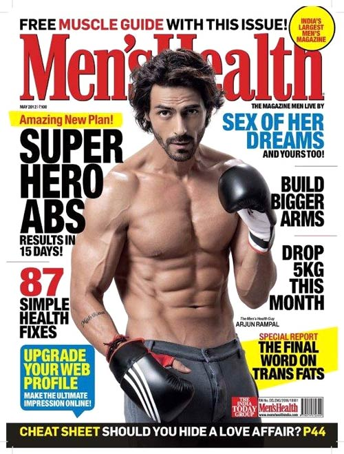 Arjun Rampal on the cover of Men's Health