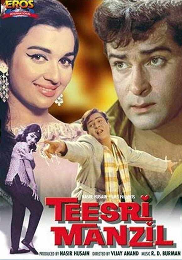 Movie poster of Teesri Manzil