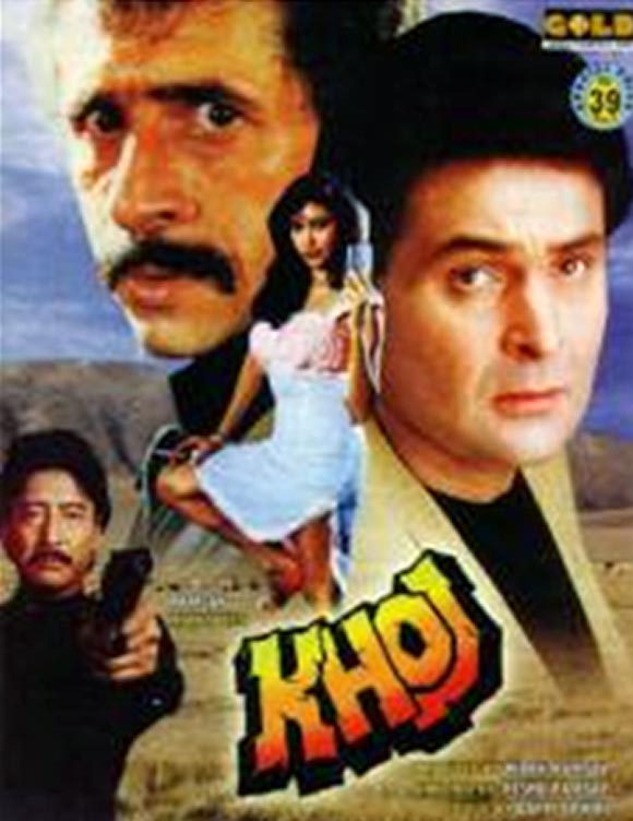 Movie poster of Khoj