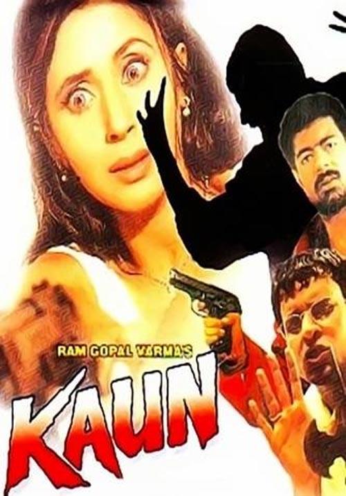 A scene from Kaun