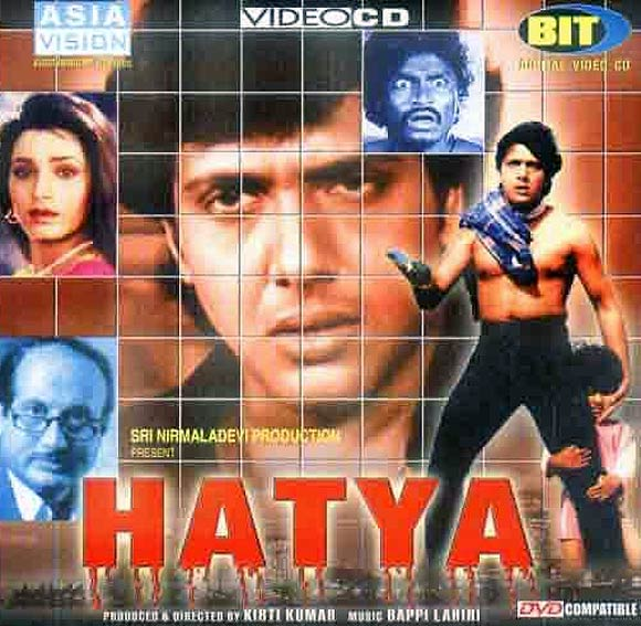 bollywood films of 1988