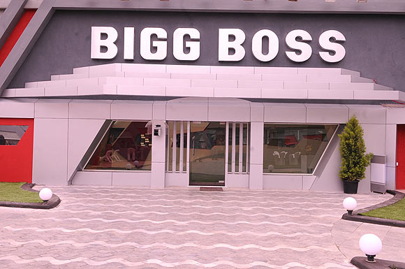 The Bigg Boss house