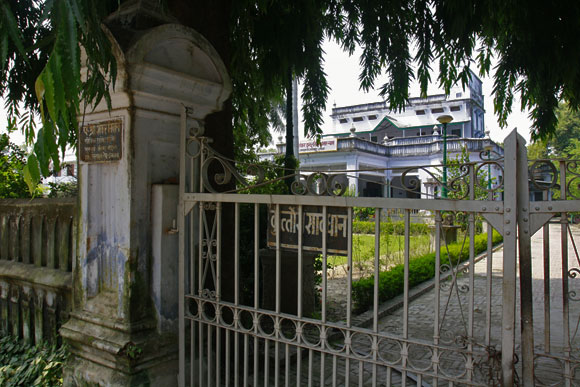 Amitabh Bachchan's home in Allahabad