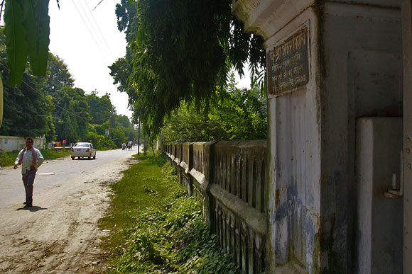 The street outside Amitabh Bachchan's bungalow