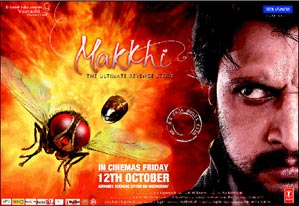 Movie poster of Makkhi