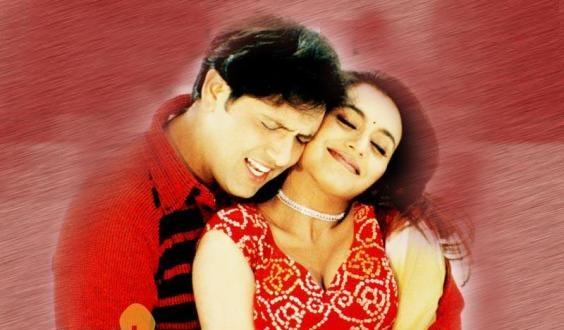 Govinda and Rani Mukerji in Pyaar Diwana Hota Hai