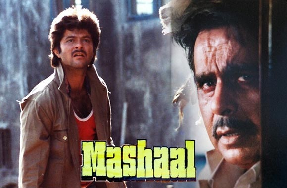 A scene from Mashaal