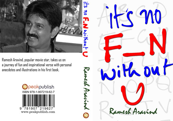 The book cover It's no f_n without U