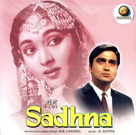 Movie poster of Sadhna