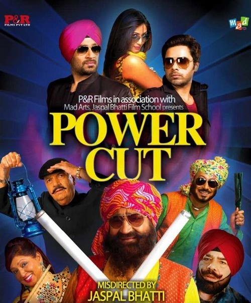 Jaspal Bhatti in Power Cut