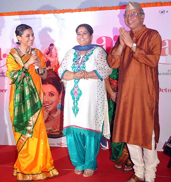 Nirmiti Sawant and Satish Alekar who play Rani Mukerji's parents in Aiyyaa