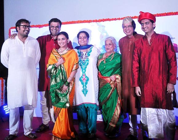 Anurag Kashyap, director Sachin Kundalkar, Rani Mukerji, Nirmiti Sawant Rani's mother, Jyoti Subash, Rani's grandmother, Sachin Alekar Rani's father, Amey Wagh Rani's brother in the film