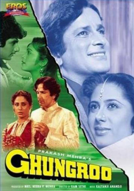 Movie poster of Ghungroo