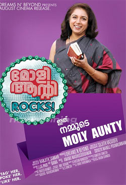 Movie poster of Molly Aunty Rocks