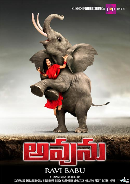 Movie poster of Avunu