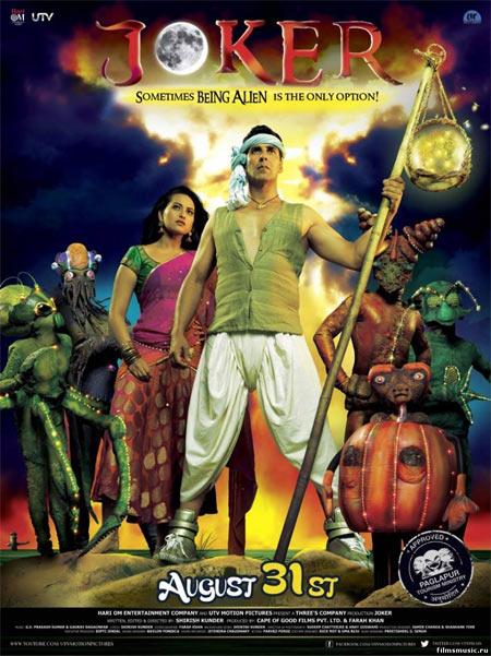 Movie poster of Joker