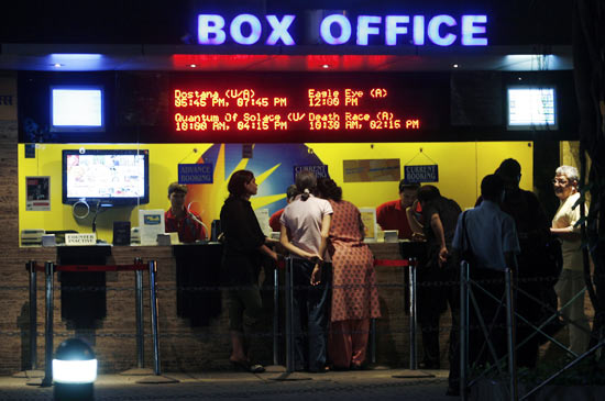 Indian movie-goers at an urban multiplex