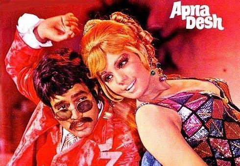 Mumtaz in Apna Desh
