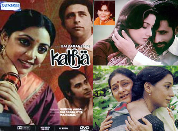 Clockwise from left: Katha, Sparsh, Saaz. Inset : Sai Paranjpe