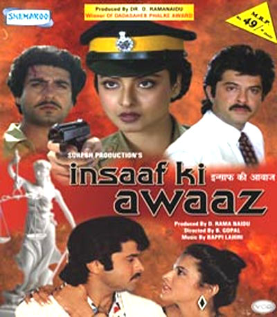 Movie poster of Insaf Ki Awaz