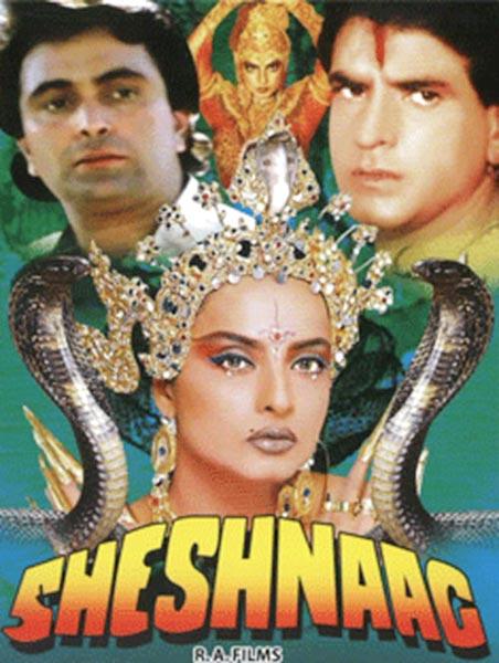 Movie poster of Sheshnag