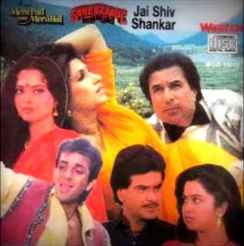 Movie poster of Jai Shiv Shankar