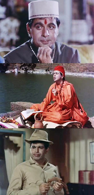 A scene from Ram Aur Shyam