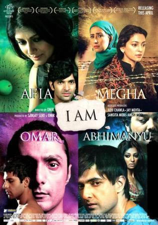 The I Am poster