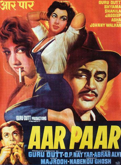 Poster of Aar Paar