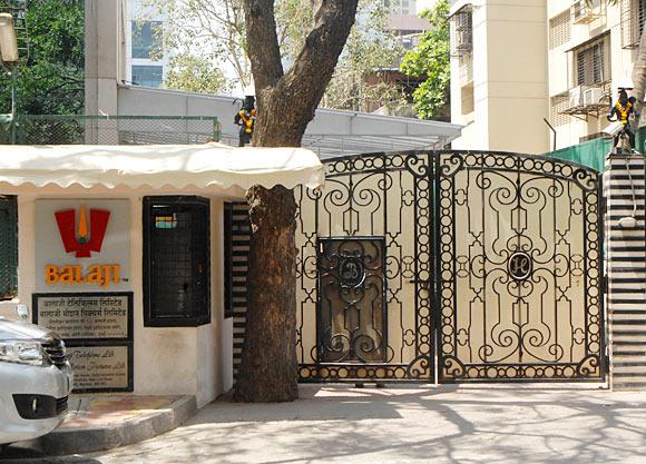 The Balaji office gate