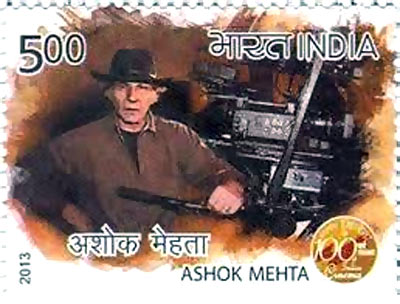 The Ashok Mehta postal stamp