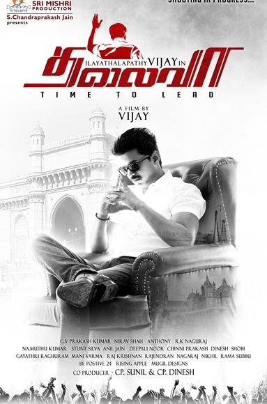 gambeeram tamil movie hd video song download