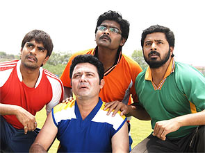 A scene from Pustakamlo Konni Pageelu Missing
