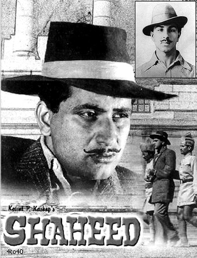 Movie poster of Manoj Kumar's Shaheed. Inset: Bhagat Singh