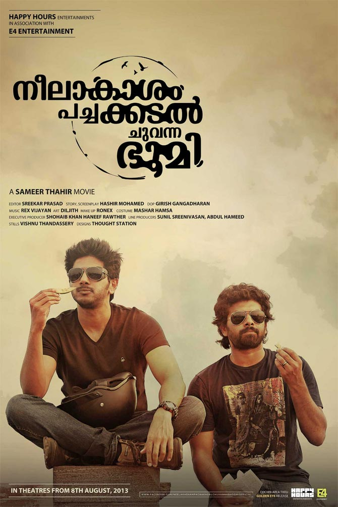 Movie poster of Neelakasham Pachakkadal Chuvanna Bhoomi