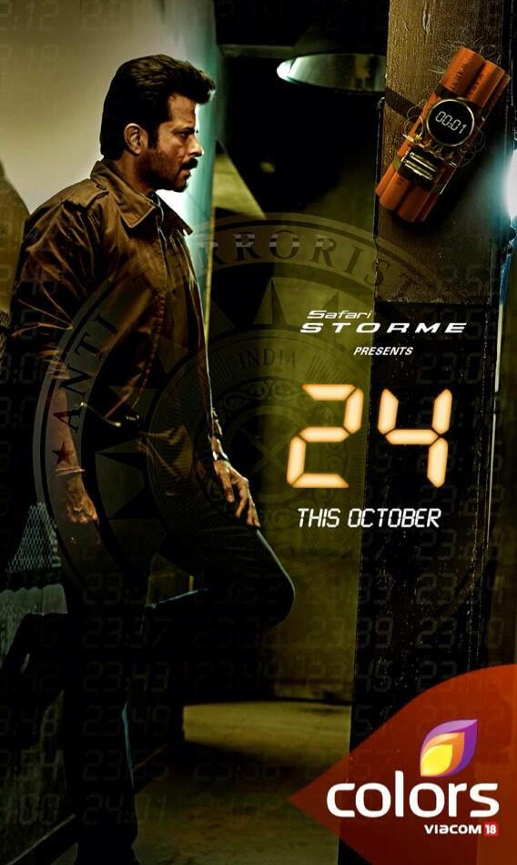 Poster of television series 24