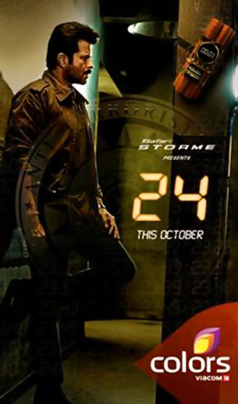 The Poster of 24