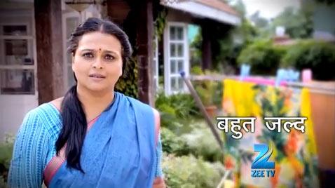 Shilpa Shirodkar in Ek Muthi Aasman