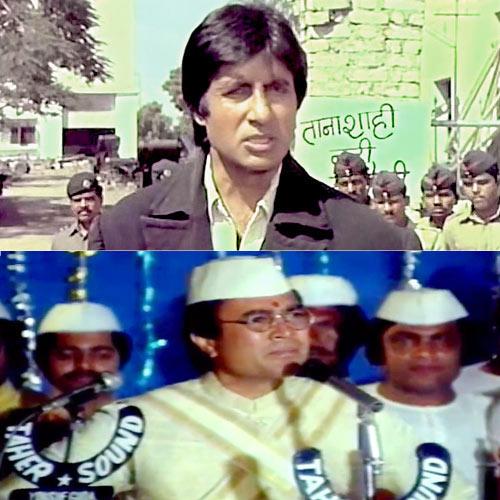 Amitabh Bachchan in Inquilaab. Below: Rajesh Khanna in Aaj Ka MLA Ram Avtar