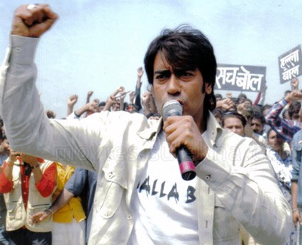 Ajay Devgn in Halla Bol