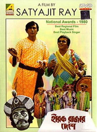 The Hirak Raja'r Deshe poster