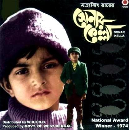The Sonar Kella poster