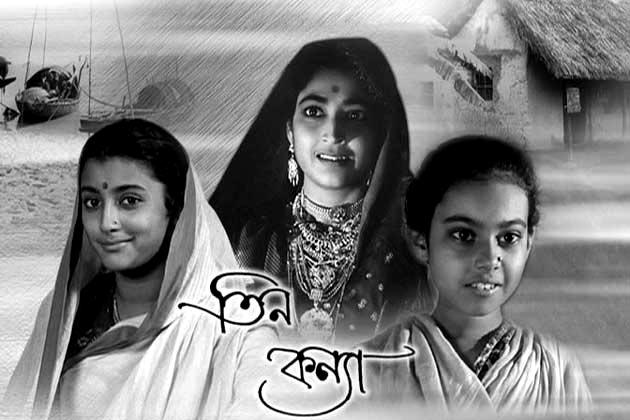The Teen Kanya poster